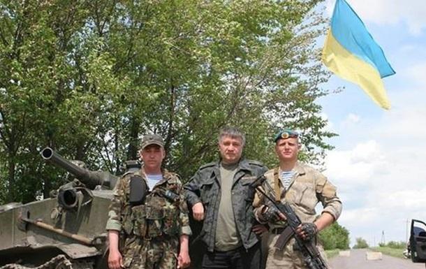 «Народный фронт» срывает Минские договоренности
