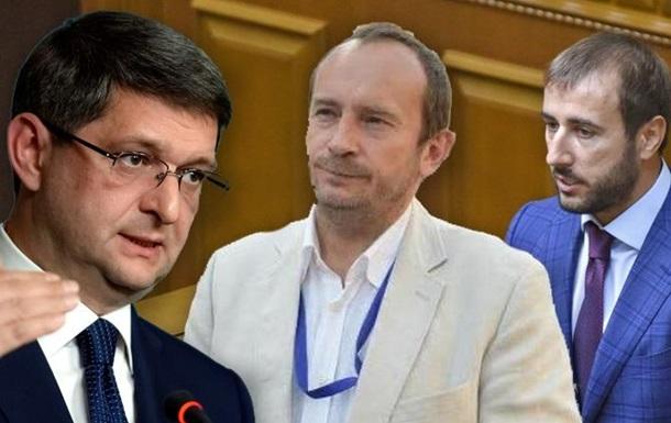 Отступные миллионы Госдепа несостоявшимся министрам Украины.