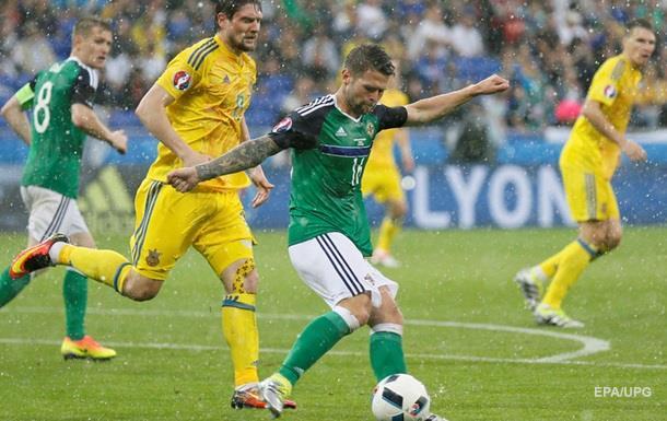 Результат матча Украина - Ирландия