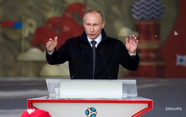 Огляд ІноЗМІ: вирішальний час для санкцій проти РФ