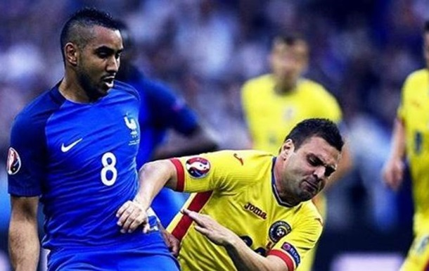 Франція здобуває першу перемогу на Євро