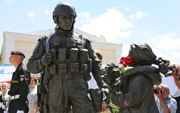 В Крыму открыли памятник  вежливым людям