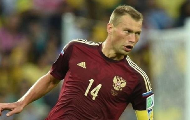 Россия вырывает ничью в матче с Англией