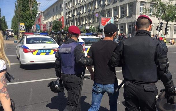 Марш равенства в Киеве уже начался