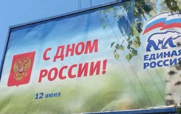 Ужасающие реалии современной России