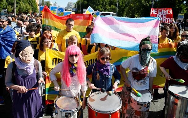 Марш равенства в Киеве: видео