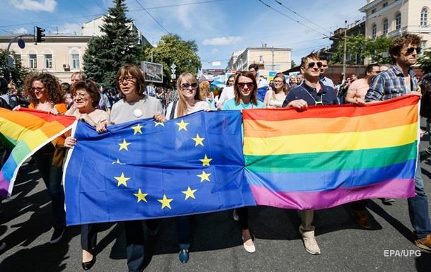 Amnesty одобрила Марш равенства в Киеве