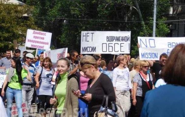 В Донецке прошел 60-тысячный митинг против введения вооруженной миссии ОБСЕ