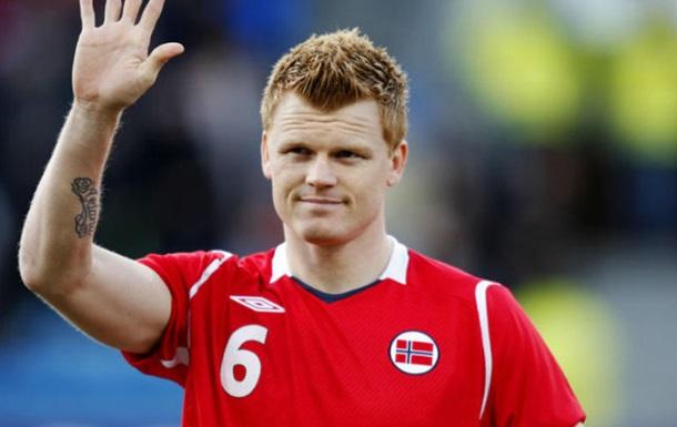 Легендарний норвезький захисник завершив кар єру
