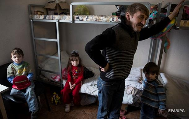 Жебривский рассказал о  социальных туристах  Донбасса