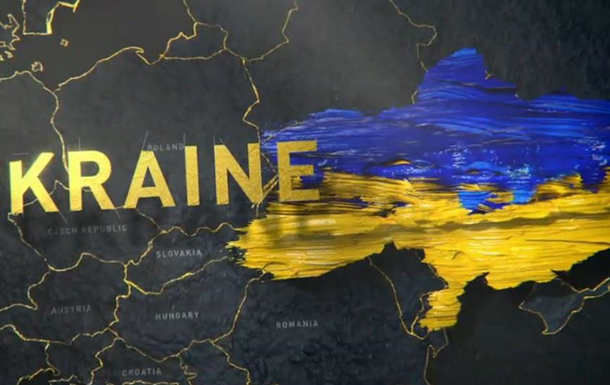 Американский канал показал карту Украины без Крыма