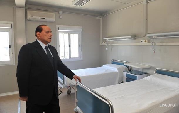 Берлускони переведен в реанимацию после операции на сердце