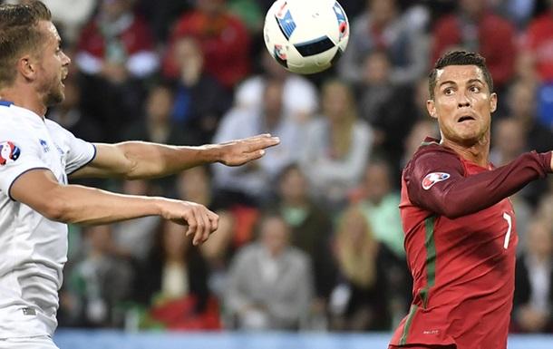 Португалія не змогла вирвати перемогу над Ісландією