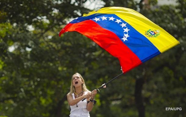 Венесуела відновлює п ятиденний робочий тиждень