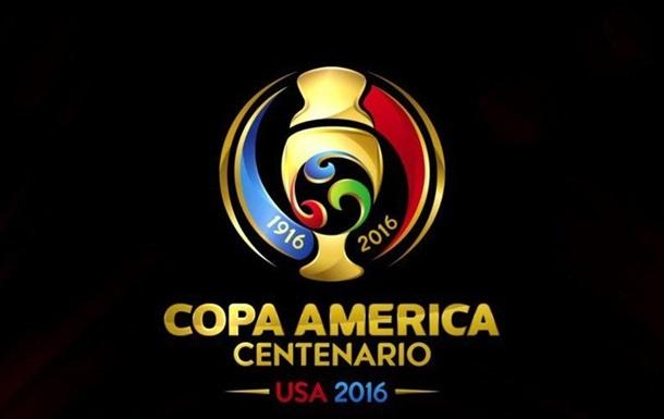 Копа Америка: Стали известны все четвертьфинальные пары