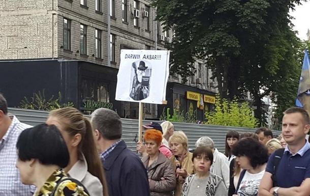 Під Кабміном протестують вчені