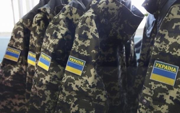 У Запорізькій області військовий помер у наряді