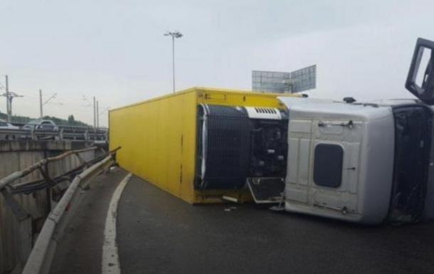 В Киеве на Южном мосту перевернулась фура