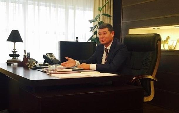 НАБУ проводит обыск в приемной нардепа Онищенко