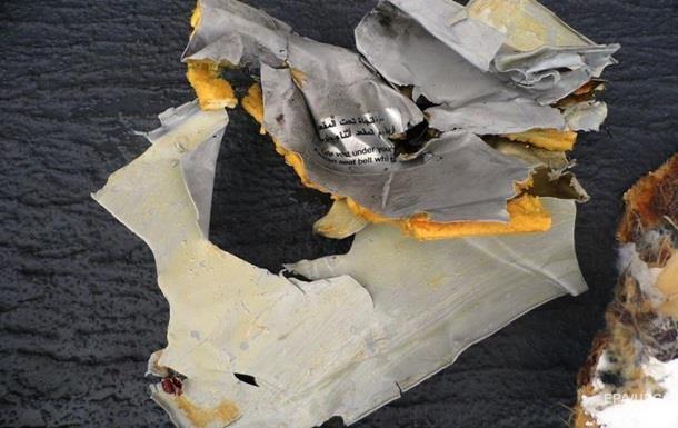 Знайдено уламки лайнера EgyptAir