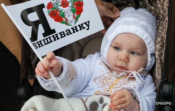 Украинцев стало на 70 тысяч меньше