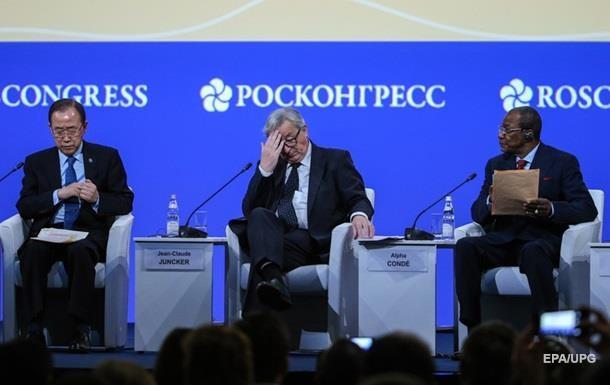 В ООН исправили слова генсека о России
