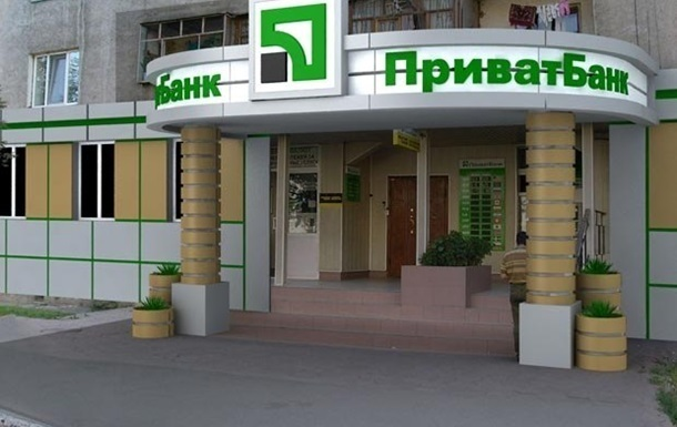 У Києві напали на відділення ПриватБанку