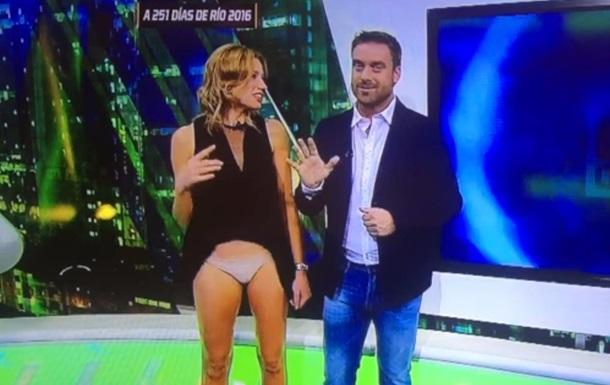 Ведущая случайно показала трусики на аргентинском телевидении