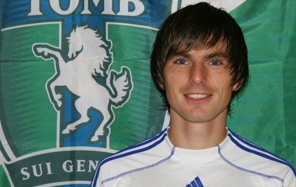 Екс-гравець збірної України поповнив ряди російської Томі