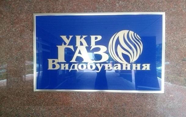 Дело Укргаздобычи: арестован первый чиновник