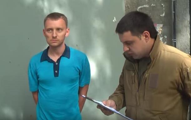 ГПУ обнародовала видео задержания экс-замглавы Нафтогаза