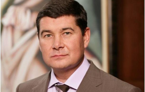 Онищенко пояснив свою відсутність в Україні