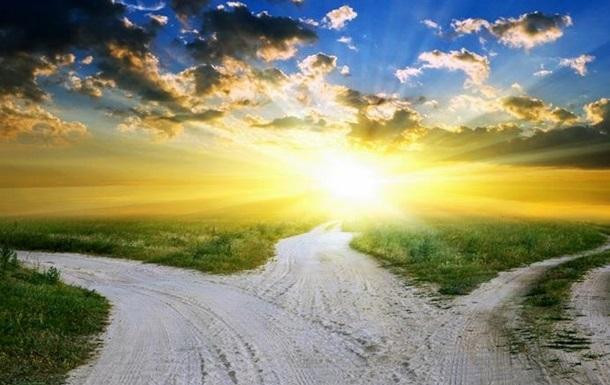 На развилке дорог между прошлым и будущим.