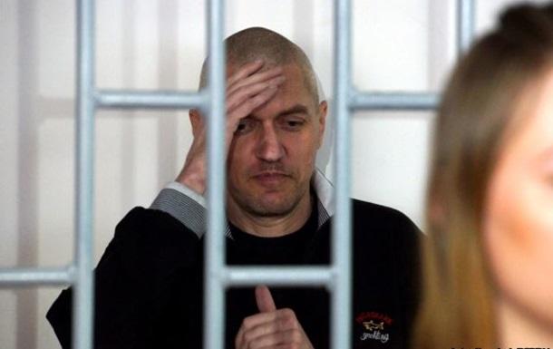 У Росії проти українця Клиха відкрили нову справу