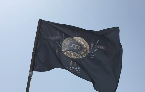 На Чонгаре подняли флаг крымскотатарского батальона