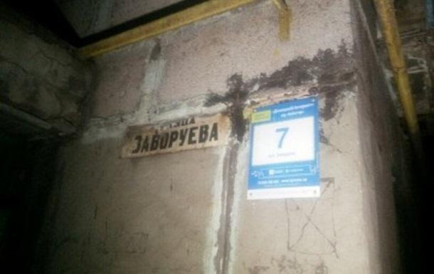 У Маріуполі стався вибух: є постраждалі