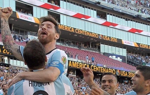 Аргентинцы  бурно  отпраздновали победу в четвертьфинале Копа Америка