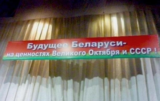 Грабёж и спекуляция Лукашенко
