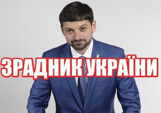 Андрей Козенко: досье и компромат на соратника Аксёнова
