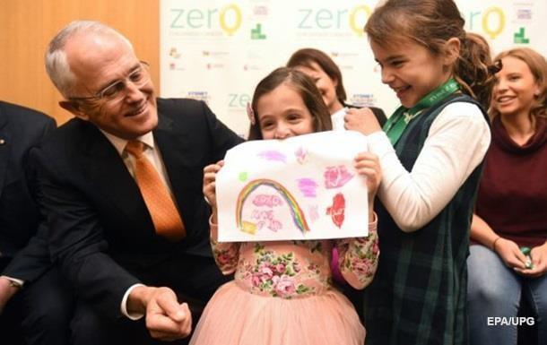 Прем єр Австралії обіцяє референдум про гей-шлюби
