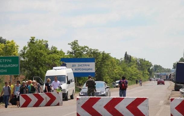 На Херсонщине задержали россиян с фальшивыми украинскими паспортами