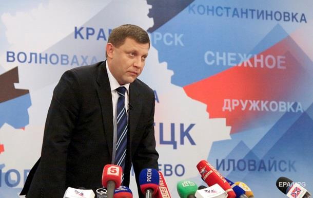 У ДНР хочуть до 14 липня прийняти закон про вибори