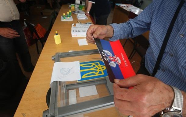 ЛДНР не проводитимуть вибори за неузгодженим законом - заява