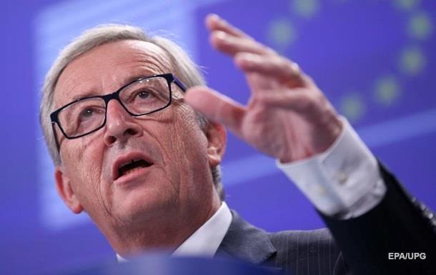Юнкер: Brexit будет окончательным