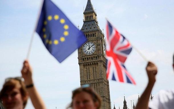 У Великобританії розпочався референдум щодо членства у Євросоюзі