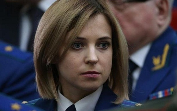 ГПУ вызвала на допрос Поклонскую и Аксенова