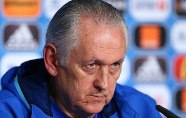 Провал на Евро. Тренер Фоменко подает в отставку