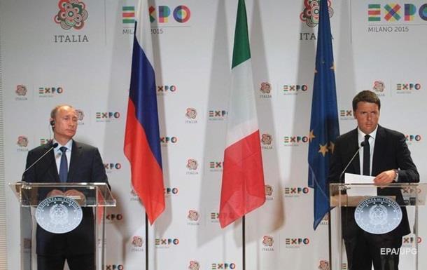 Італія блокує продовження санкцій проти РФ - RFE