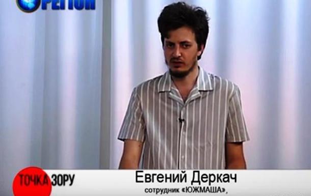 Лидер «Захиста праці» Южмаша Евгений Деркач на ТРК «Регион»!