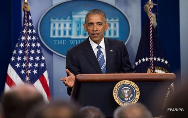 Верховный суд не принял план Обамы легализовать мигрантов